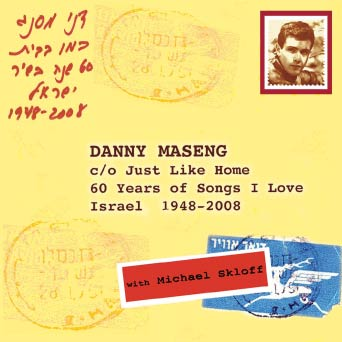 Just Like Home - 60 Years of Songs I love - Israel 1948-2008
